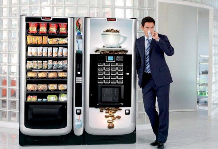 кофе бизнес e1512319704626 - Кофе автомат - Кофе без лишних разговоров