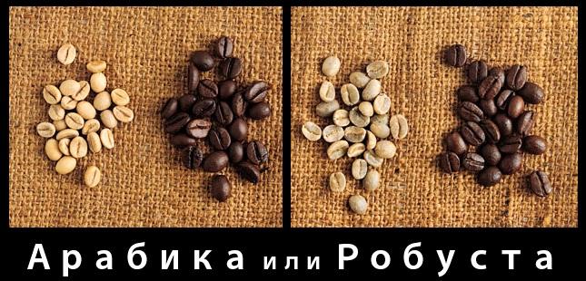 кофе - Натуральный кофе - настоящий вкус!