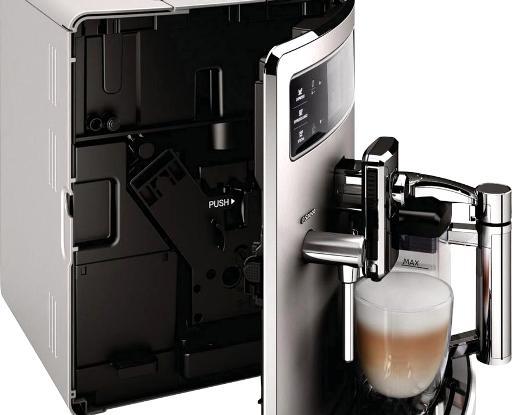 инструкция по очистке кофемашины