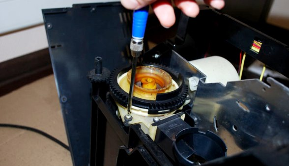 Удаление кофейных масел