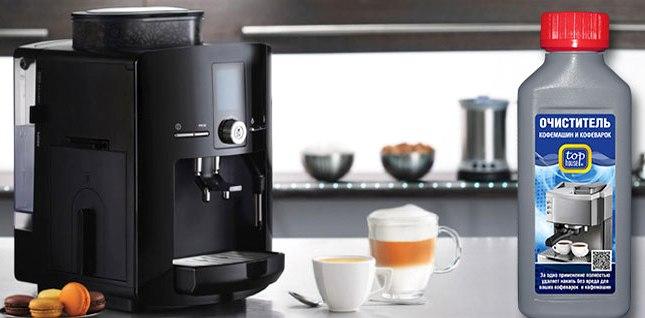 .jpg - Очистка кофемашины - Декальцинация